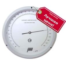 Прибор месяца — барометр анероид БАММ-1