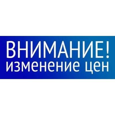 Изменение цен на силиконовые трубки с 01.06.2016
