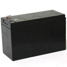 Аккумулятор для аспиратора АПВ, ПУ, ПА