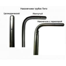 Пневмометрическая трубка ПИТО и ее применение
