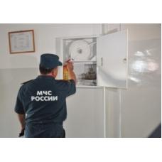 Перечень оборудования для осуществления пожарной безопасности