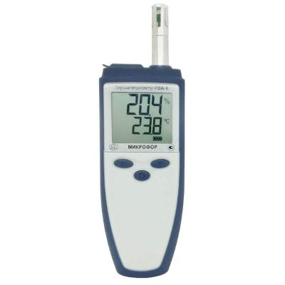 Термогигрометр ИВА-6Н-Д с поверкой