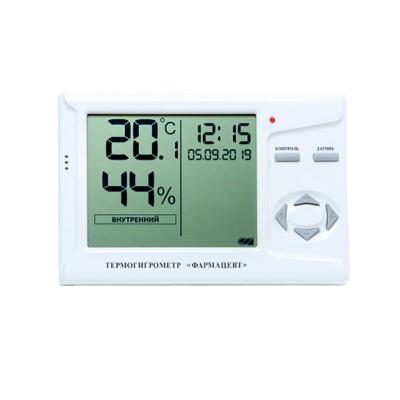 Термогигрометр ТМФЦ-101