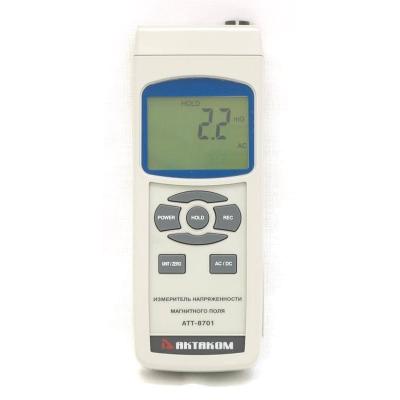 Магнитометр АТТ-8701