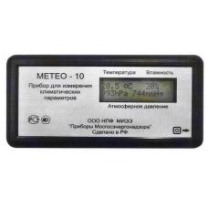 Метеостанция МЕТЕО-10