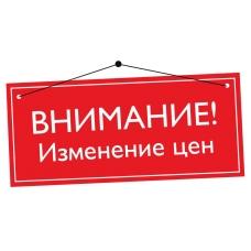 Изменение цен на индикаторные трубки с 01.05.2019 г.