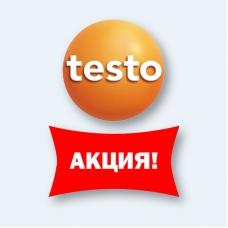 Снижены цены на Testo до конца 2019г