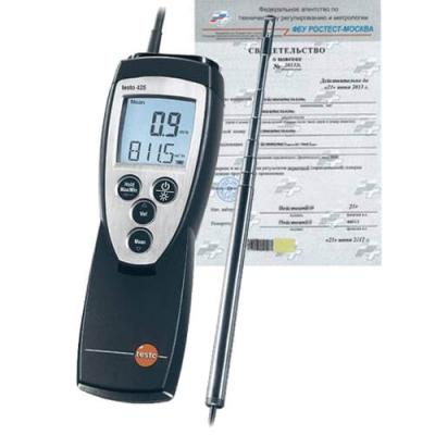 Поверка термоанемометра
