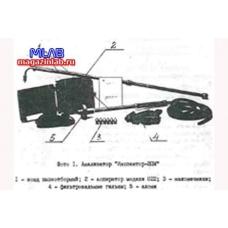 Зонд Инспектор 3ПМ