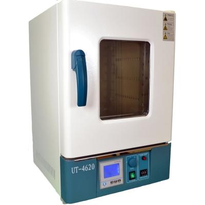 Сушильный шкаф UT-4620