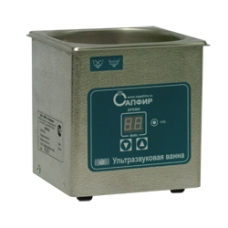 Ультразвуковая ванна Сапфир - 0,8 л ТЦ