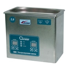 Ультразвуковая ванна Сапфир - 2,8 л ТТЦ